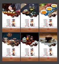 茶文化宣传挂画展板