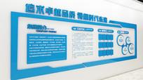 大气通用企业文化墙