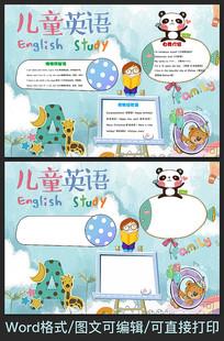 儿童英语手抄报设计
