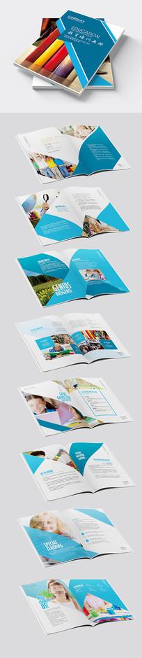 国际院校教育培训宣传画册