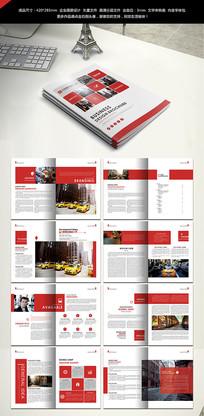 红色大气科技产品画册