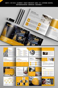 黄色大气金融理财画册