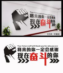 简约企业励志文化墙