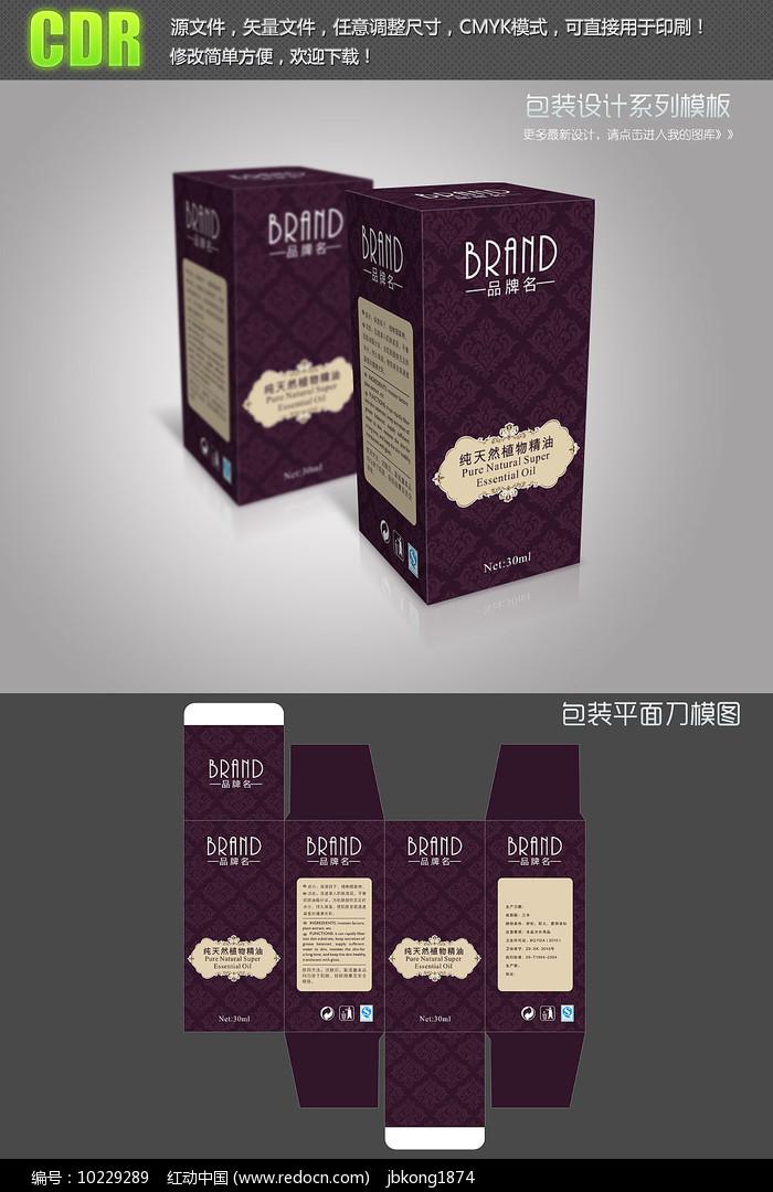 精制欧式花纹背景精油产品包装图片