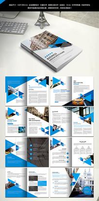 蓝色大气公司宣传画册