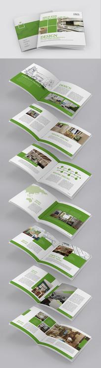 绿色清新装修家居企业宣传画册