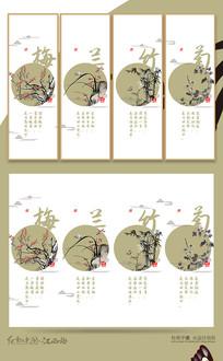 朴素古风梅兰竹菊装饰画