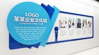 企业文化照片墙背景