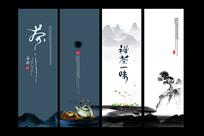 中国风水墨茶道茶文化挂图