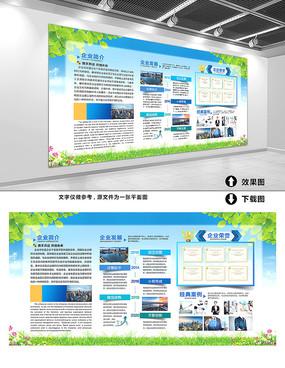 简洁企业文化墙展板 PSD