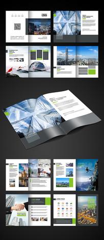 现代企业宣传画册