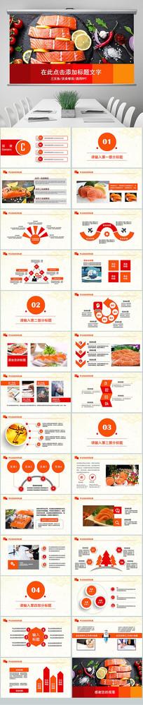 餐饮美食日本料理三文鱼PPT