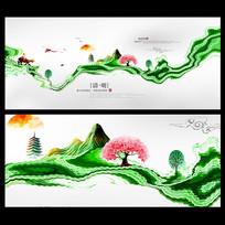 创意中国风清明节商业海报设计