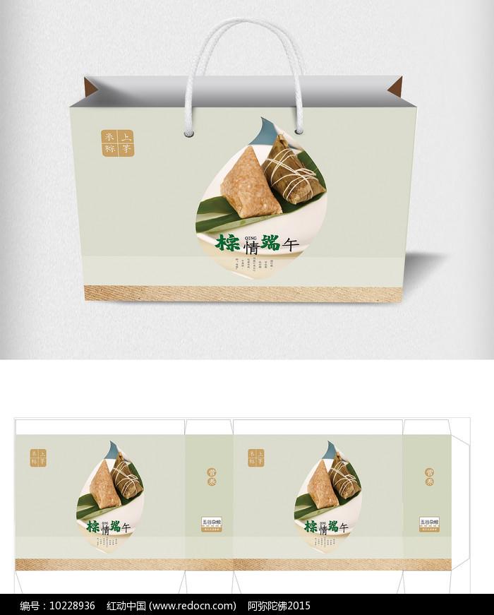端午节粽子包装设计图片