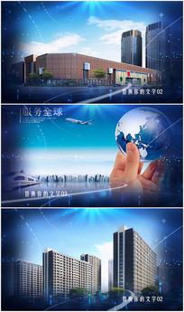 edius企业公司房地产宣传视频