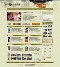 古典文物局网站首页模板