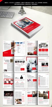 红色大气科技公司画册