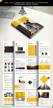黄色公司宣传企业介绍画册