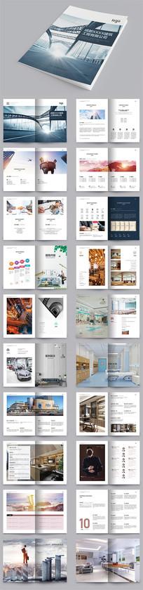 建筑工程装修公司画册