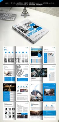 蓝色大气科技公司画册