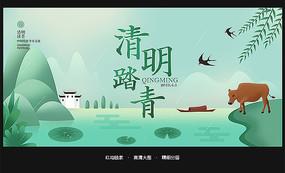 清明节原创插画海报设计