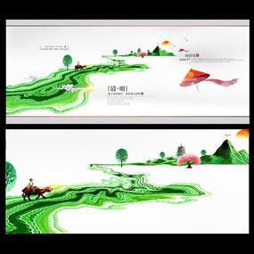 清新风格清明节商业海报设计