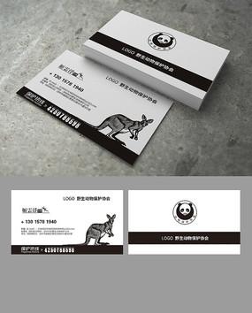 野生动物名片设计