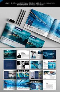 游泳馆游泳培训画册设计