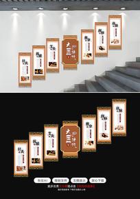 中医医院楼梯文化墙