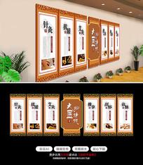 中医医院文化墙设计