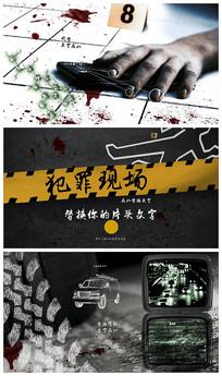 4k法律刑侦犯罪节目片头视频模板