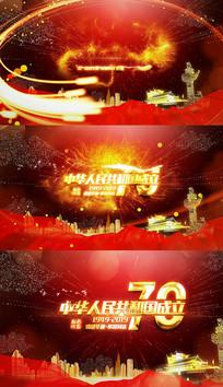 70周年建国国庆节片头模板