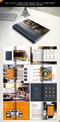 橙色科技公司宣传册