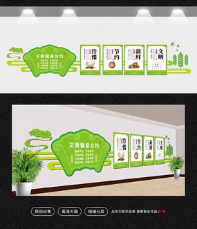 大气立体食堂文化墙