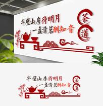 古典茶文化墙茶馆文化墙