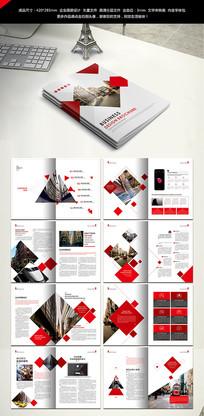 红色大气公司宣传画册