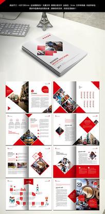 红色企业介绍广告公司画册