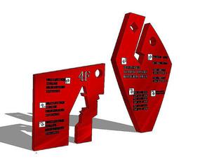 红色现代标识牌 skp