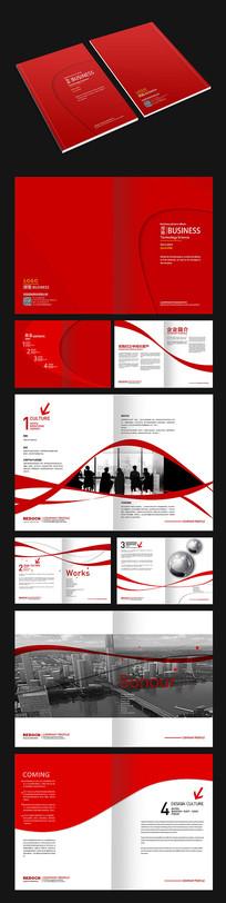 红色艺术线条商用企业画册