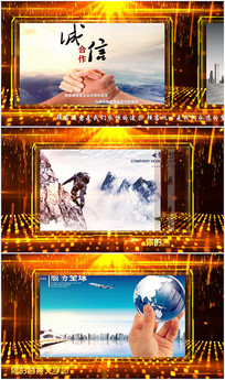 会声会影企业科技产品展示视频模板