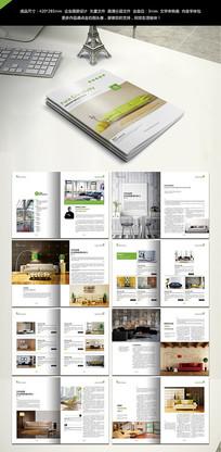 家具宣传画册