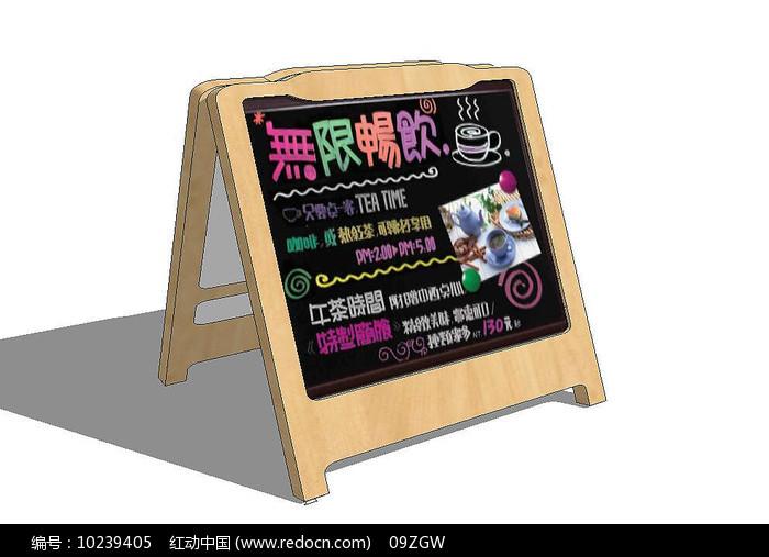 可爱黑板式广告牌 图片