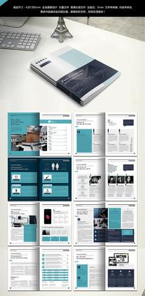 科技公司宣传画册