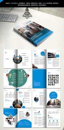 蓝色公司介绍企业宣传画册