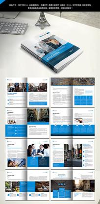 蓝色企业介绍产品宣传画册