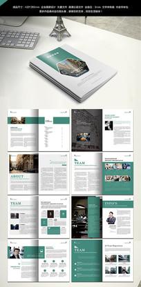 绿色公司宣传企业介绍画册