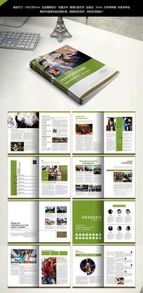 绿色教育宣传画册