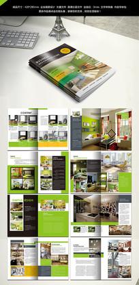 绿色家装设计室内设计宣传画册