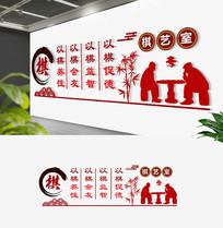 棋牌室室文化墙中式布置