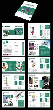 企业机械加工设备画册设计